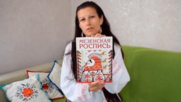 Мезень. Русский орнамент – часть 1.