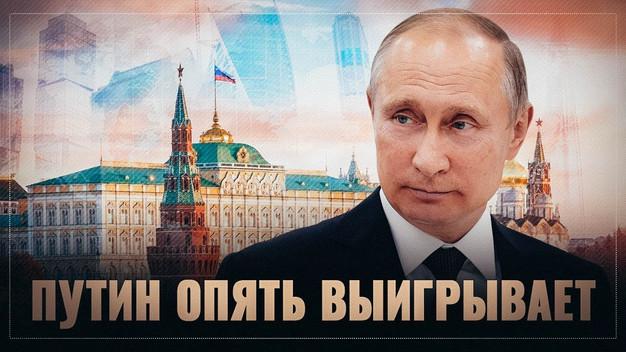 """В США нашли виновника в том, что """"Россия опять выигрывает""""."""