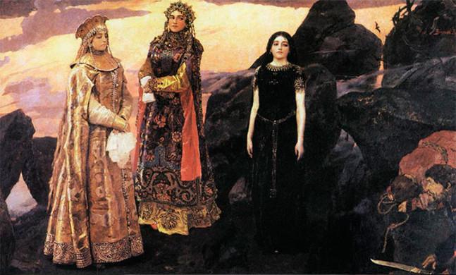 Три царевны подземного царства.