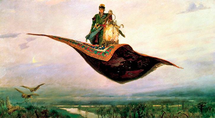 Ковер-самолёт.