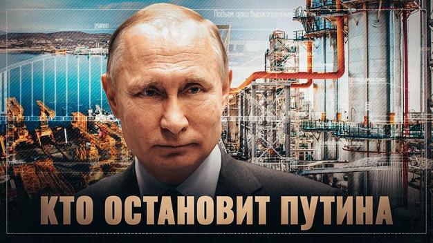 СМИ Чехии: Кто остановит агрессию Путина?! Такого бесцеремонного вторжения мир еще не видел.