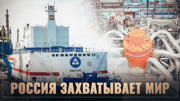 Японские СМИ: Без шума и пыли Россия захватывает мировой рынок АЭС.