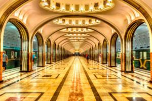 Московское метро. Станция МАЯКОВСКАЯ