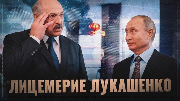 Почему Путин не уступил. Причины обострения белорусско-российских отношений.