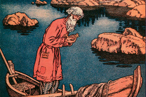 Сказка о рыбаке и рыбке.