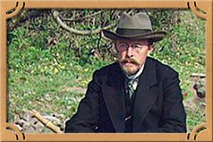 ПРОКУДИН-ГОРСКИЙ Сергей Михайлович