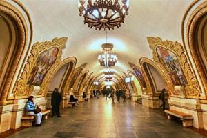Московское метро. Станция КИЕВСКАЯ