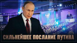 Революция сверху! Суть предложенных Путиным изменений.