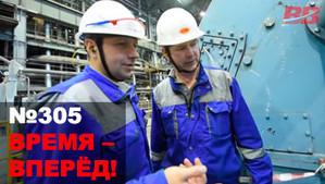 Время – Вперёд! №305. Экономика России встаёт на китайский путь. Объясняем почему.