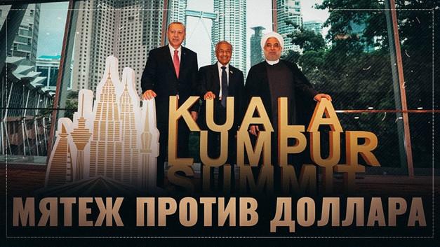 """Это мятеж против доллара: несколько стран обсуждают """"золотой щит""""."""