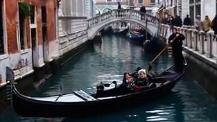 """""""Венецианская ночь""""."""