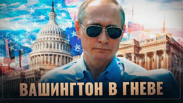 Вашингтон в гневе! Россия зарабатывает миллиарды.
