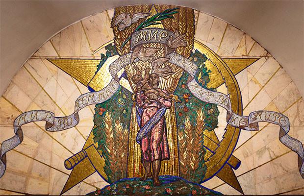 """Мозаичное панно """"Мир во всём мире""""."""