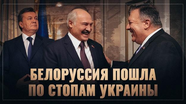 Белоруссия пошла по стопам Украины. Лукашенко повышает градус/