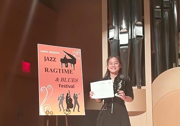 Jazz Festival Honor Award  9/29/2018