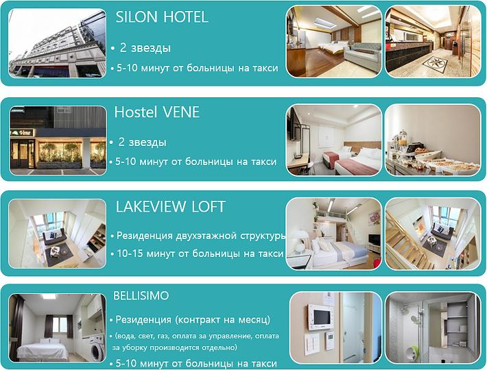 호텔2.PNG