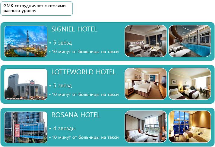 호텔.PNG