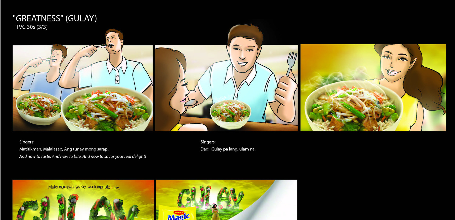 7-09-2014 MMS Q3 Storyboard-03.jpg