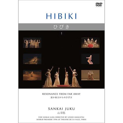 ひびき [DVD-NTSC版]日本、北米、カナダなどに対応