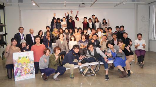 筑波大学創造学群表現学類授業