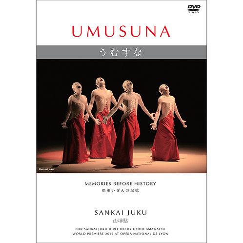 うむすな [DVD-NTSC版]日本、北米、カナダ