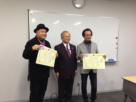 筑波大学より感謝状をいただきました。