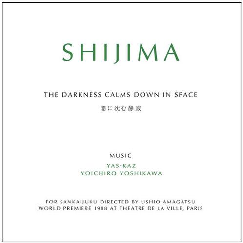 『しじま』CD