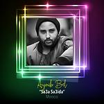 AfriMusic_2020_Morocco_Ayoub Bel.png