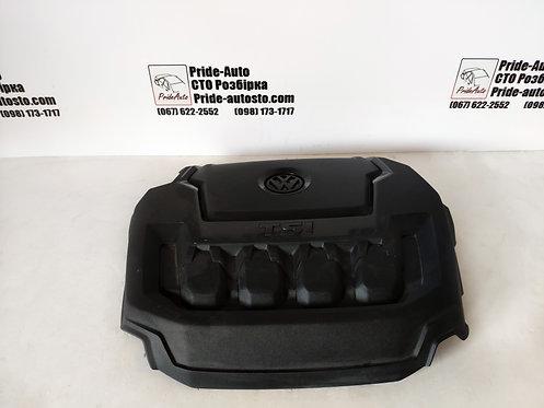 Пластик двигуна 2.0 tsi Тігуан 2017-2020