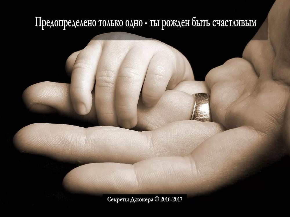 Ольга Железова, игра Секреты Джокера
