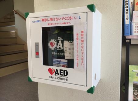 0014 間違いだらけのAED Vol.1 - AED使用者の法的要件 -