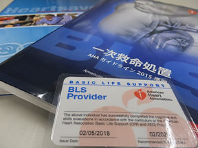 AHAカード+テキスト.JPG