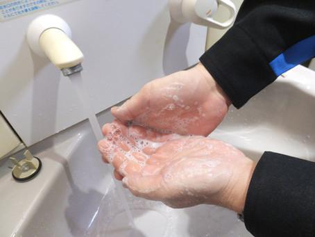 0011 正しい手洗いを習ったことはありますか
