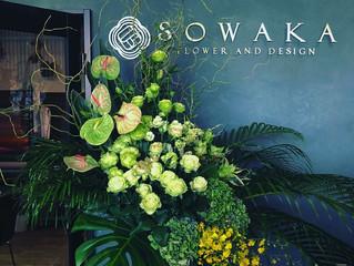 SOWAKAスタンド花