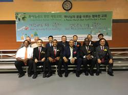 Church organization-Korean