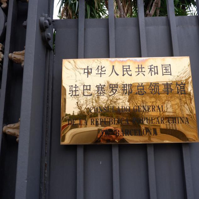 Consulat de la República Popular Xinxa