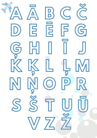 """Plakāts bērnistabai """"Latviešu alfabēts"""" Zils"""