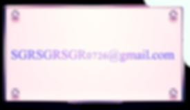 HPパーツ・メールアドレス・20191021.png