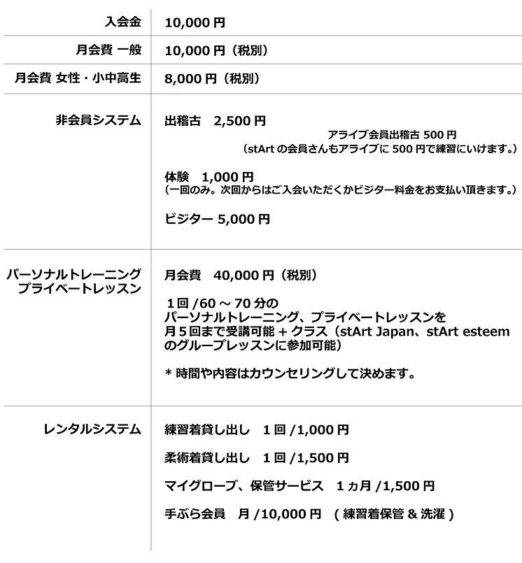 price2020.2.jpg