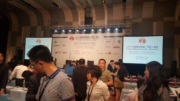 Asia Offshore Summit.jpg