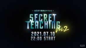 SECRET TEACHING vol.2
