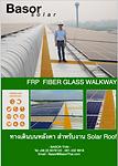 2021 walkway.png
