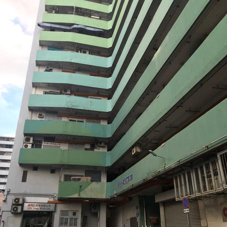 明報副刊—我地想:城市的「幕後製作人員」:由一條鐵看香港的工業政策與規劃