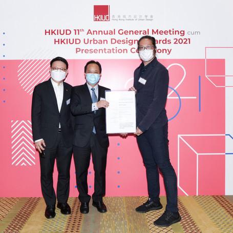 Urban Design Awards 2021