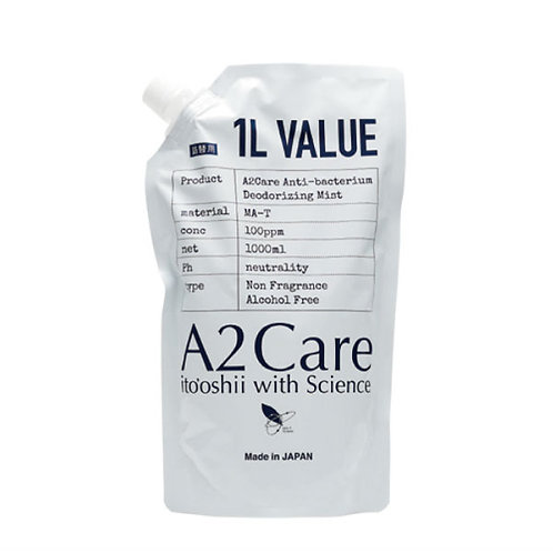 A2Care 除菌消臭溶剤 1ℓ 詰替用パウチ