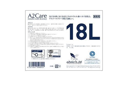 A2Care 業務用18L