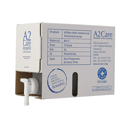 A2care 除菌消臭溶剤 4ℓ BOXタイプ