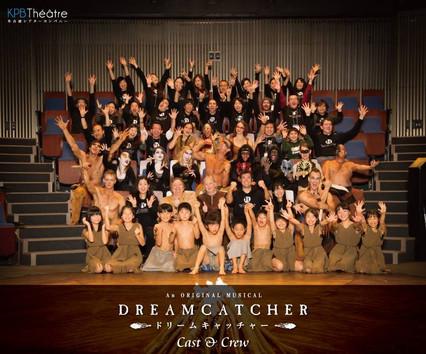 Dreamcatcher group