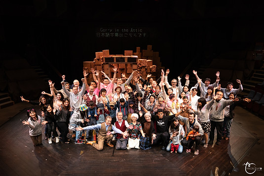The Cast and Crew of Gery in the Attic