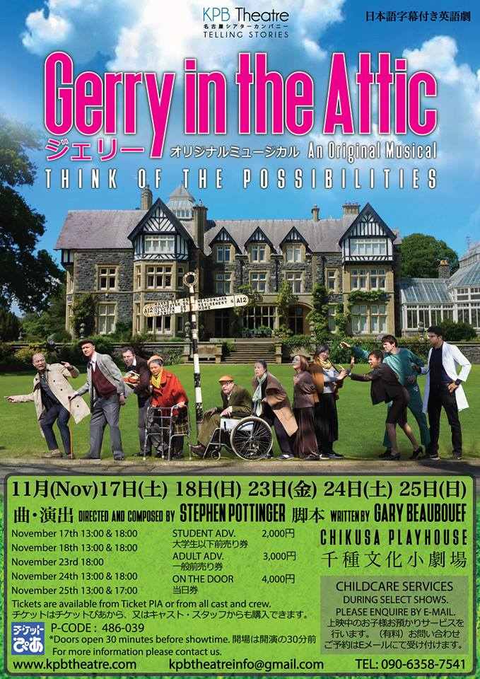 Gerry in the Attic poster